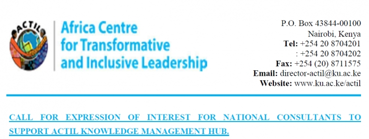 CALL FOR EXPRESSION OF INTEREST FOR NATIONAL CONSULTANTS TO SUPPORT ACTIL KNOWLEDGE MANAGEMENT HUB.